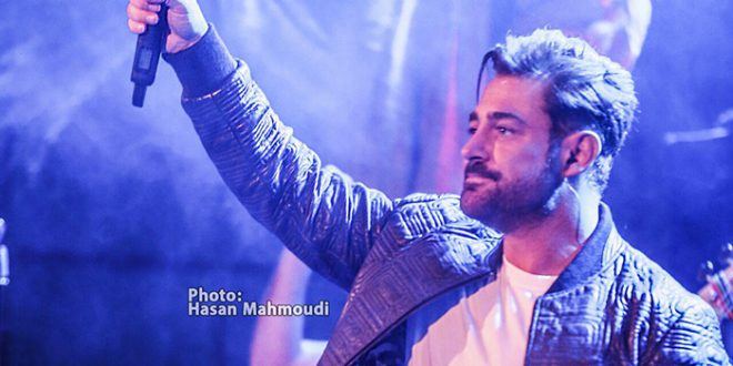 گزارش تصویری از کنسرت محمدرضا گلزار