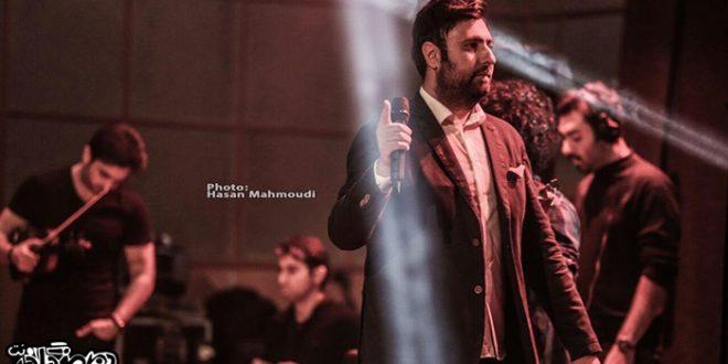 گزارش تصویری از کنسرت محمد علیزاده