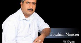 ابراهیم موسایی - هم وطن