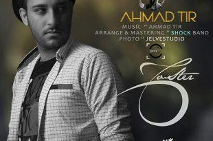 احمد تیر - عاشق