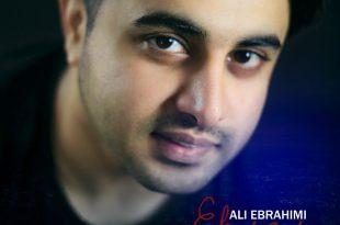 علی ابراهیمی - احساس