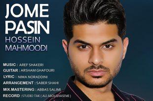 حسین محمودی - جمعه پسین