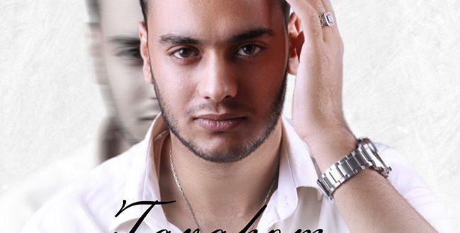 شایان پورحیدری - توَهُم