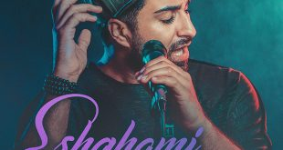 احمد رزمگیر - عشقمی